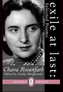 Exile At Last by Chava Rosenfarb