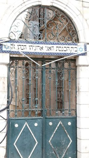 Cohen gate