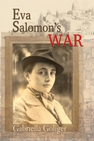 EvasSalomonsWar-new cover