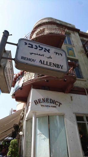 Allenby sign2